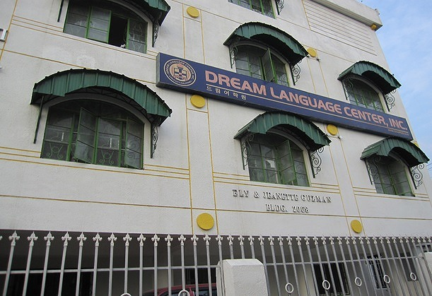 Dream Language Center
