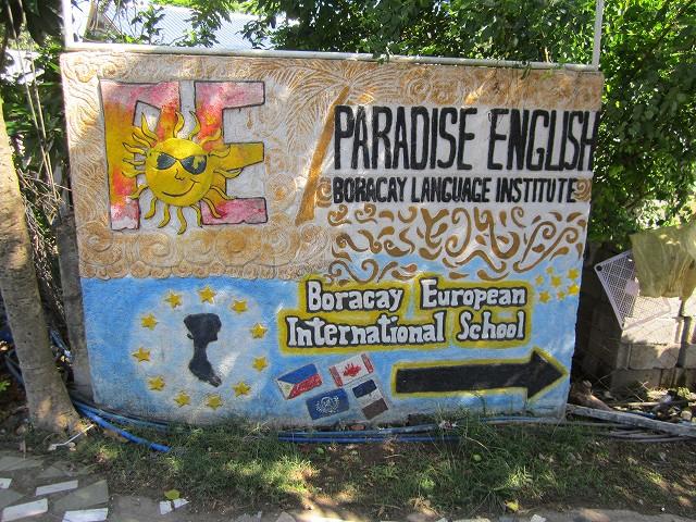 Paradise English